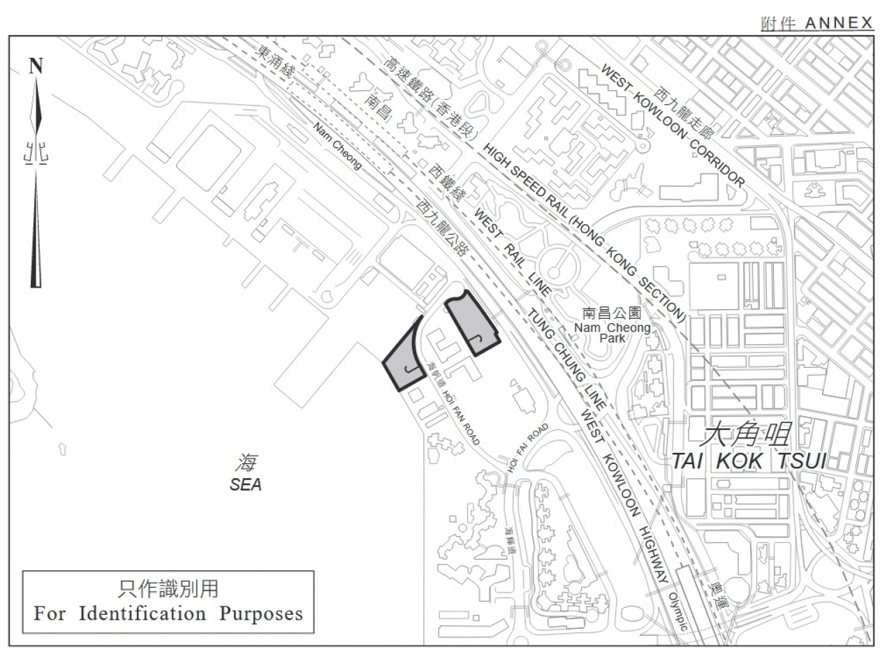 The government site spans both sides of Hoi Fan Road in Tai Kok Tsui. Image courtesy of Information Services Department
