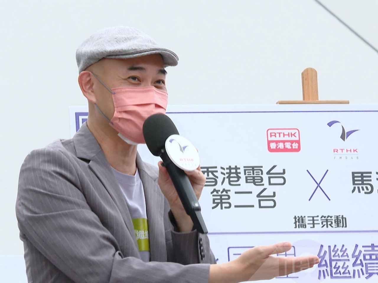 An assistant director of broadcasting, Brian Chow, has tendered his resignation and will leave RTHK on July 9. File photo: RTHK