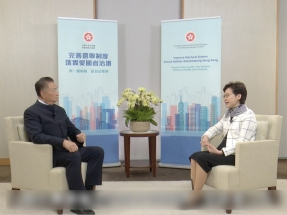 Carrie Lam puts on a show at RTHK