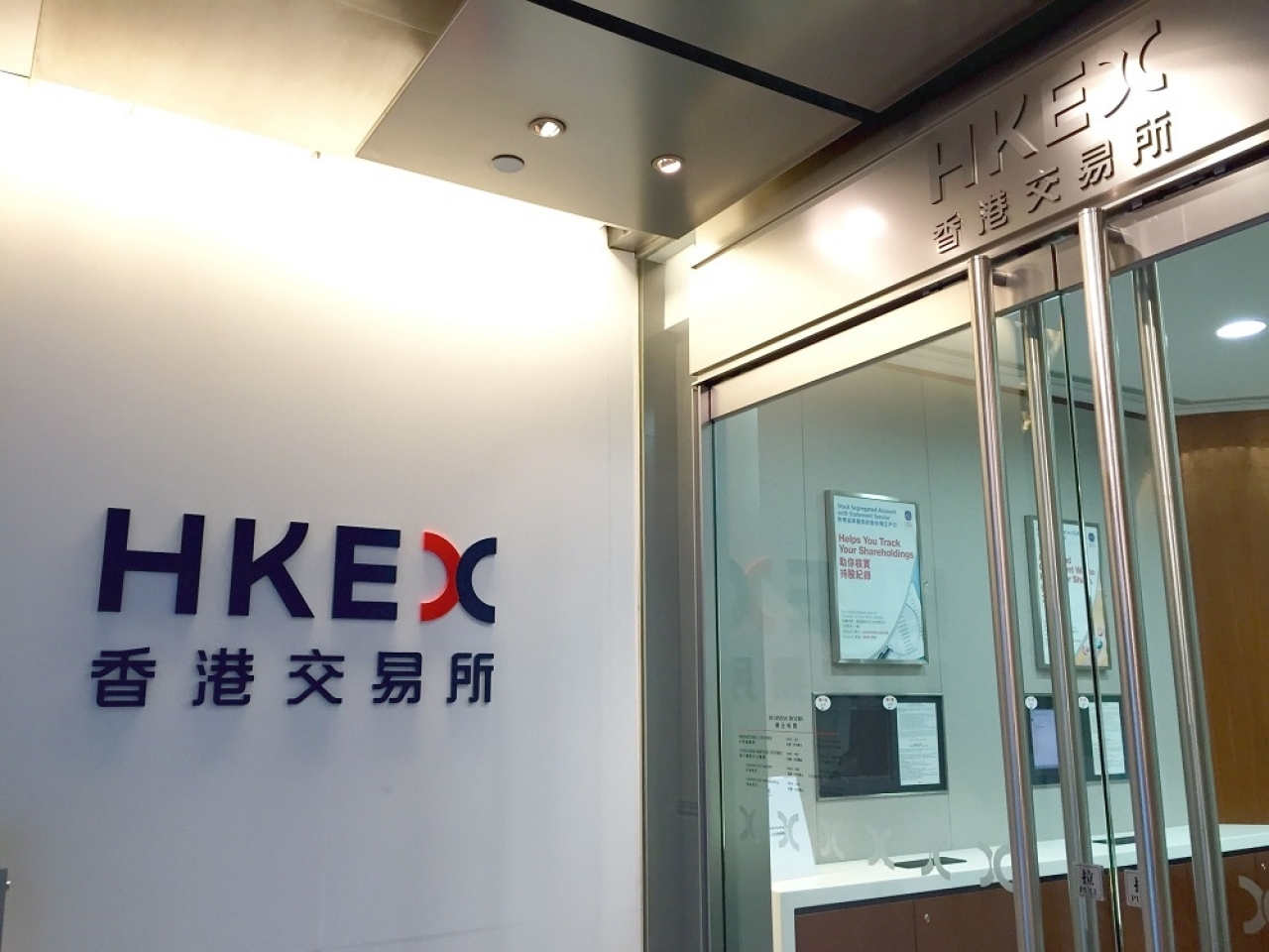 The Hang Seng Index dipped 0.2 percent to 28,659 in early trade. File photo: RTHK