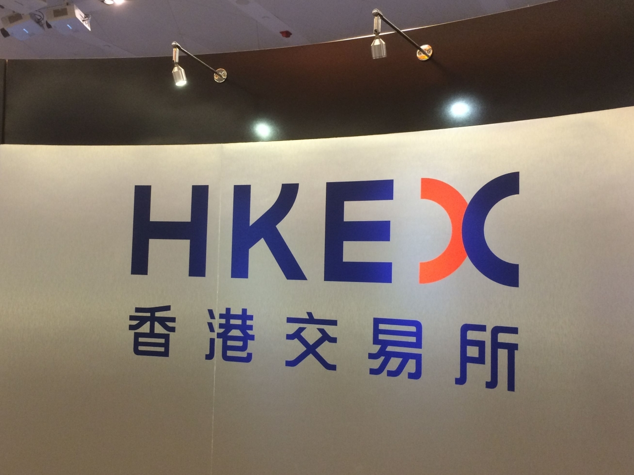 Trading on the Hang Seng Index started a bit sluggish on Tuesday morning owing to mainland markets being closed for a holiday. Photo: RTHK