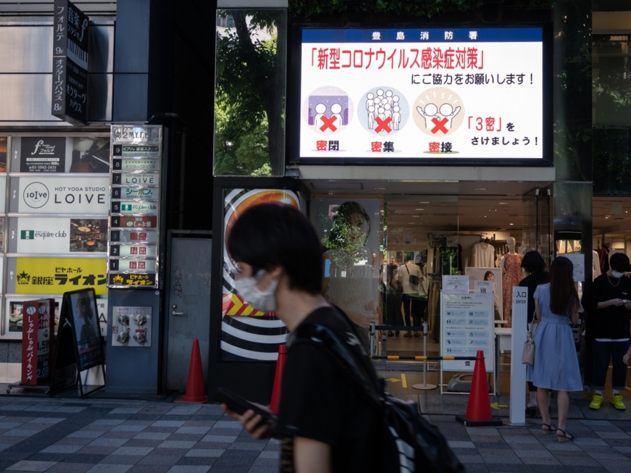 Under the state of emergency in Tokyo and other urban areas, restaurants, bars, and karaoke parlours serving alcohol are required to close. File image: Shutterstock