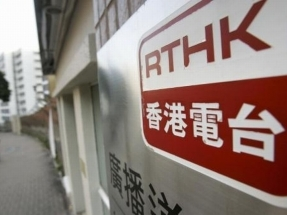 'Hong Kong Connection' producer quits RTHK