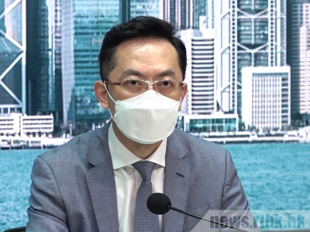 The government announces a relaxation in quarantine rules. Photo: RTHK