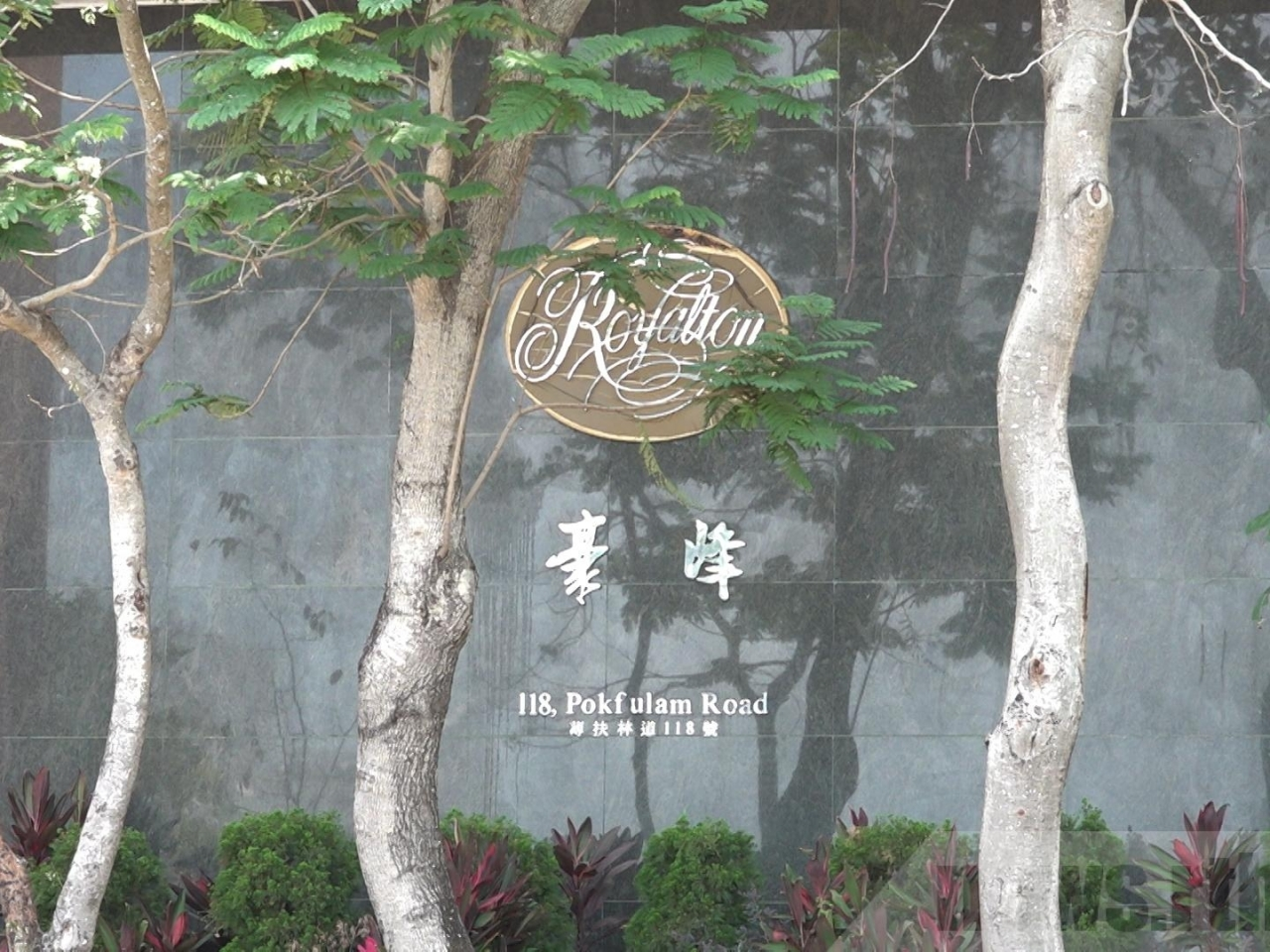 A resident of Royalton, John Nicholls, thinks sending him and his neighbours into quarantine was 'overkill'. File photo: RTHK