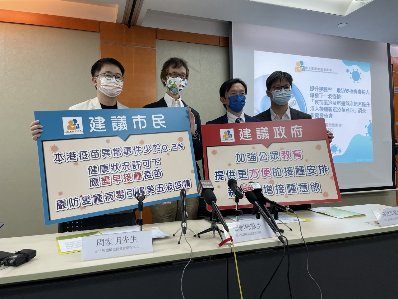 """A survey has found that the government's """"vaccine bubble"""" measures did not serve as an incentive for most people to get vaccinated. Photo: RTHK"""