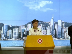 Carrie Lam apologises for mass quarantine fiasco