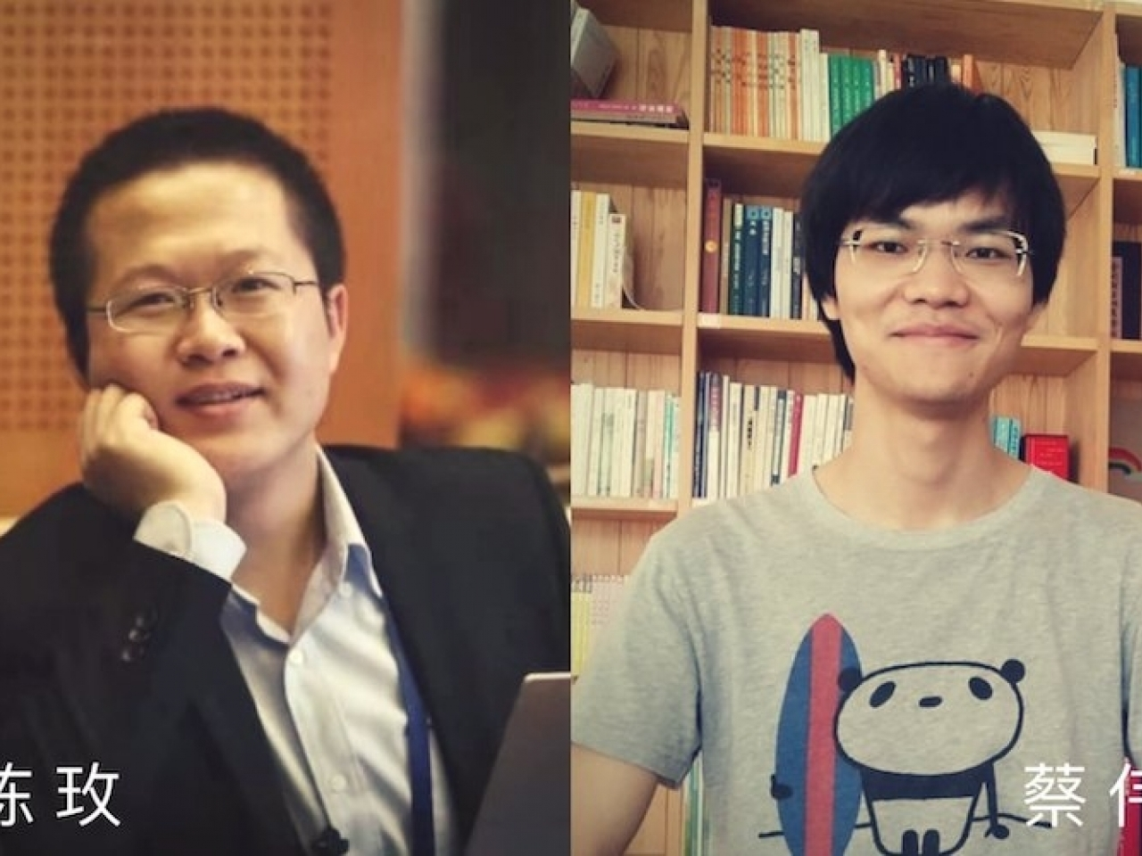"""Chen (left) and Cai (right) have pleaded guilty to """"stirring up trouble and picking quarrels""""  for archiving sensitive material from the internet. Photo courtesy: social media of Chen's elder brother"""