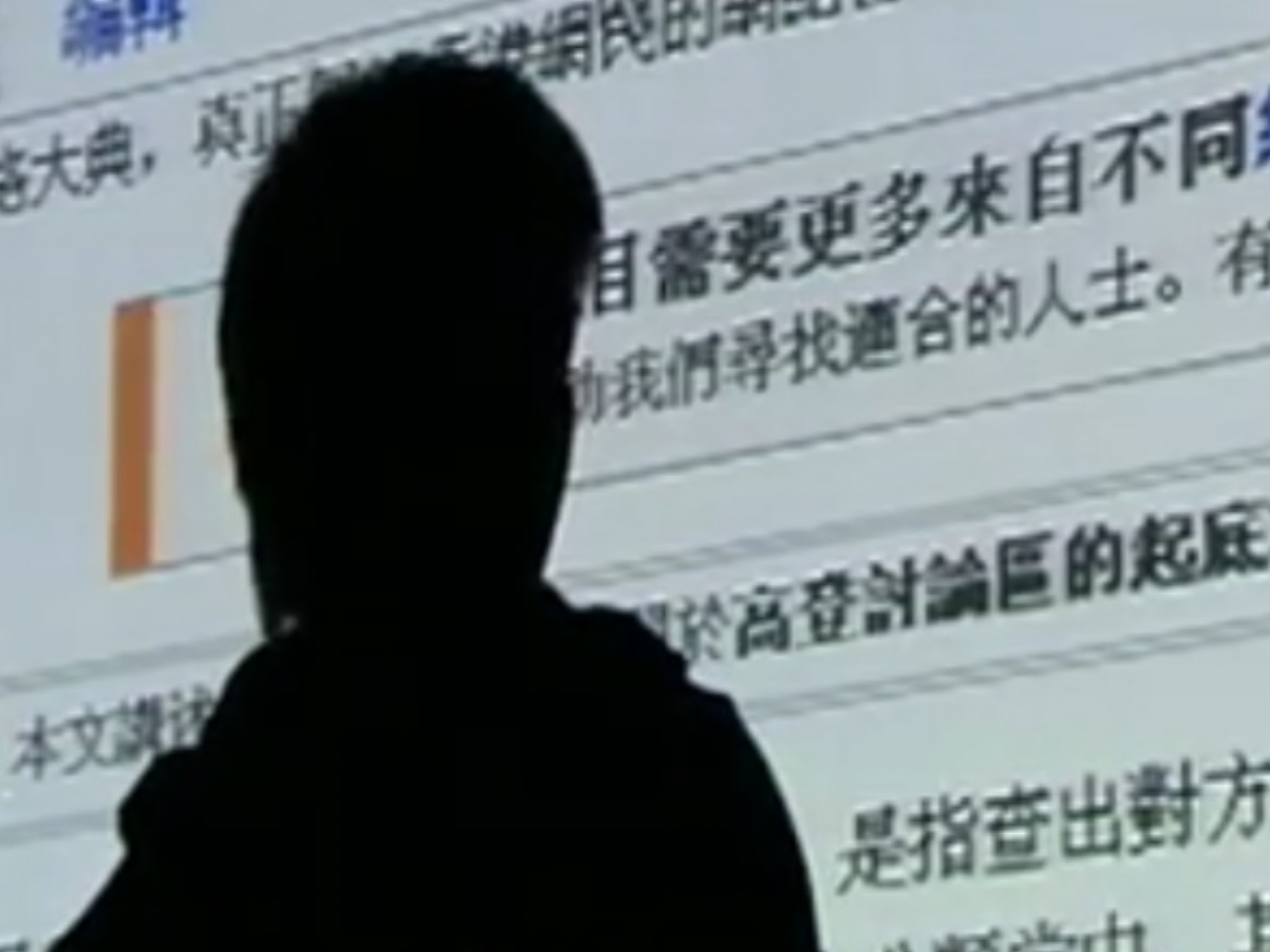 The government says existing privacy laws do not address recent doxxing cases. File photo: RTHK