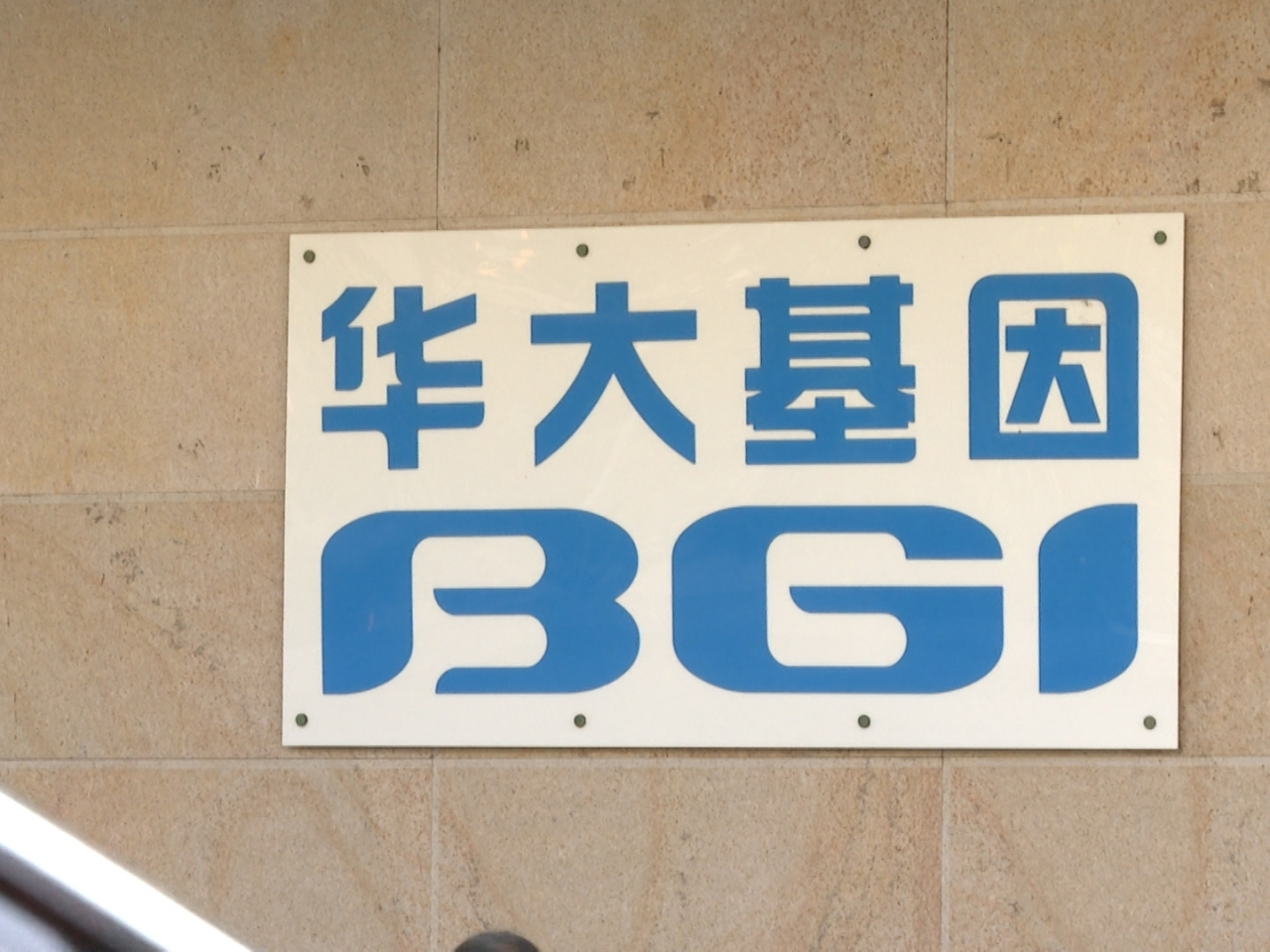 Both BGI and the government have apologised for the latest blunder. File photo: RTHK