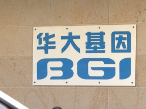 BGI reduces testing capacity after SMS gaffe