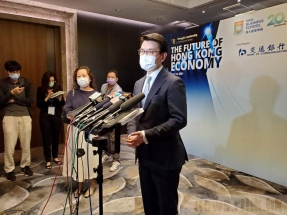 'HK-Singapore travel bubble may be postponed again'