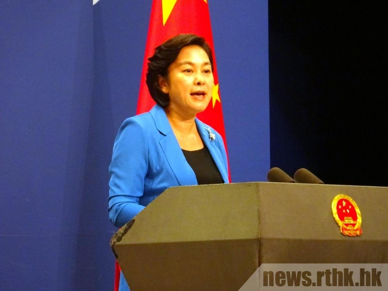 Foreign Ministry spokeswoman Hua Chunying says China's telecommunications and other high-tech industries are now falling victim to US 'economic coercion'. Photo: RTHK