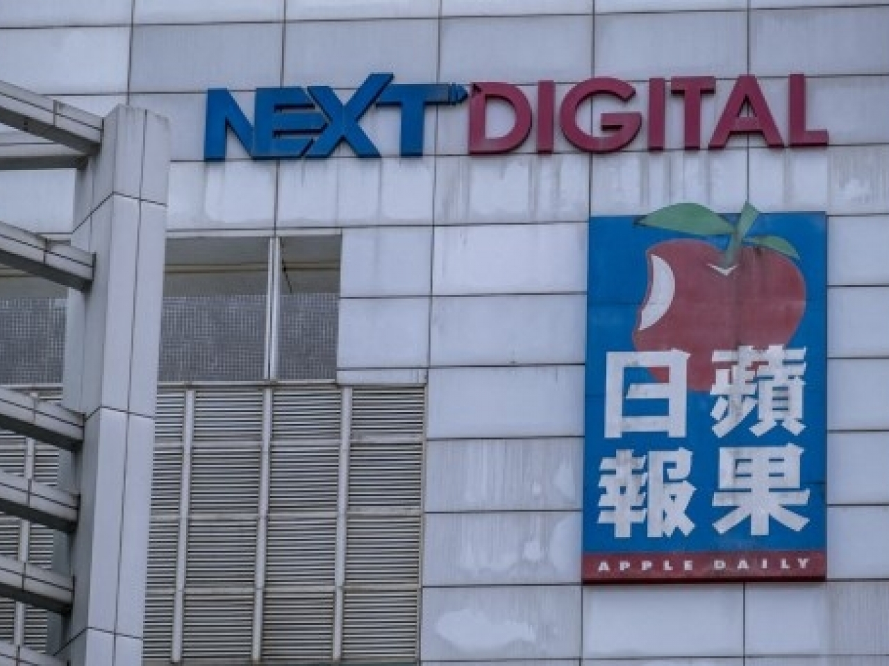 The government has frozen pro-democracy tycoon Jimmy Lai's shares in Apple Daily owner, Next Digital, under the national security law. Photo: AFP