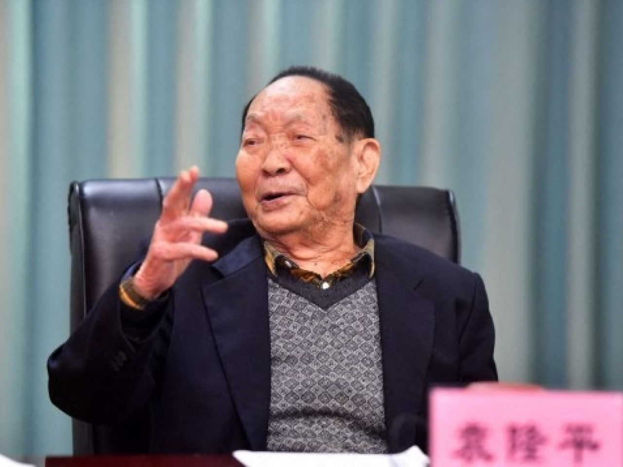 The late agronomist Yuan Longping attends a meeting in Hunan Hybrid Rice Research Centre in Changsha. File photo: AFP