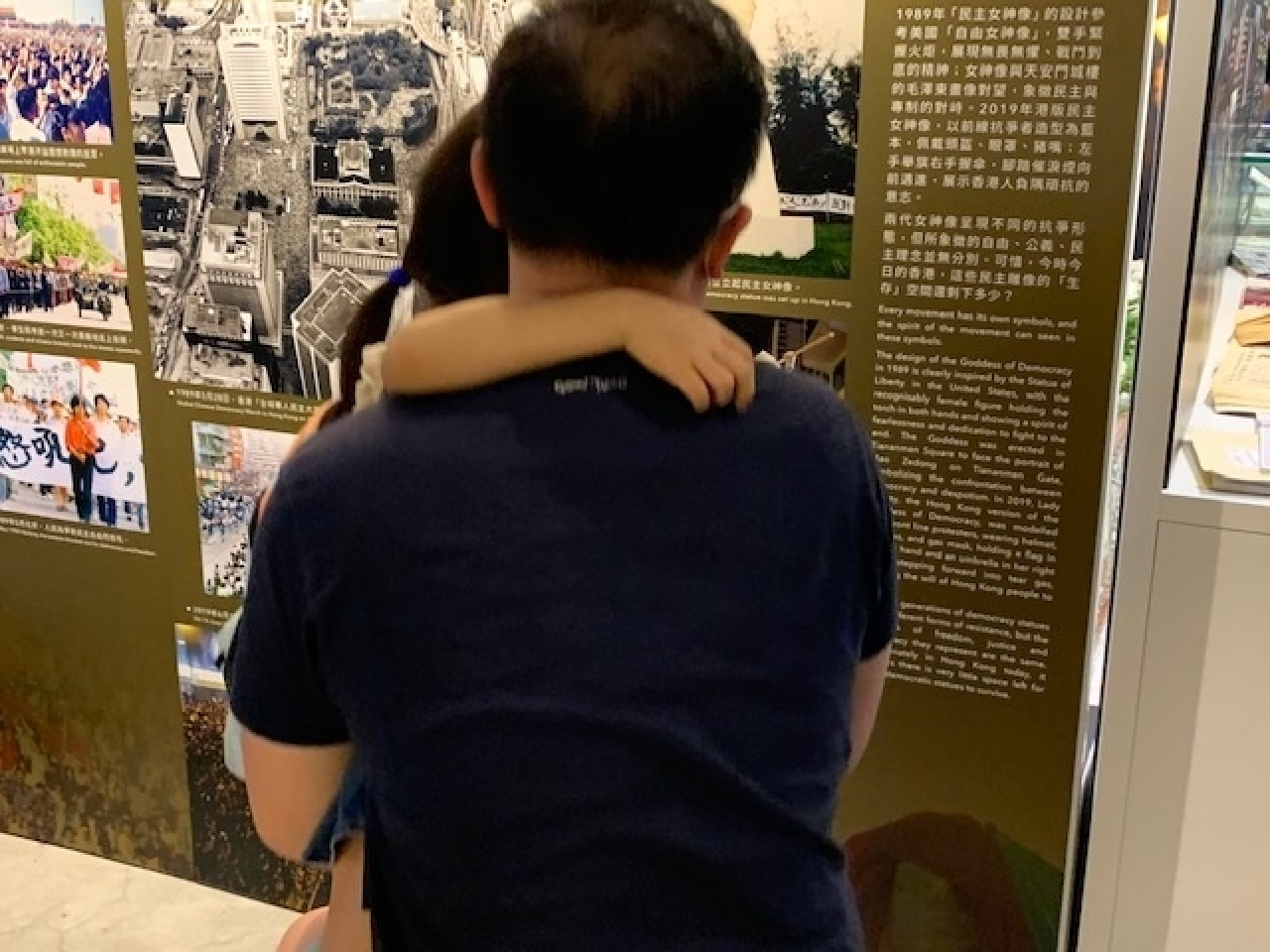 Several visitors took their children to the exhibition on the first day of its re-opening. Photo: RTHK