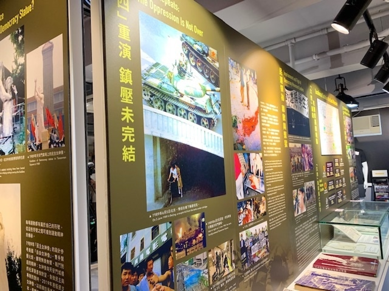 The exhibition features photos from the 1989 student movement in Beijing, as well as the role of Hong Kong at the time. Photo: RTHK