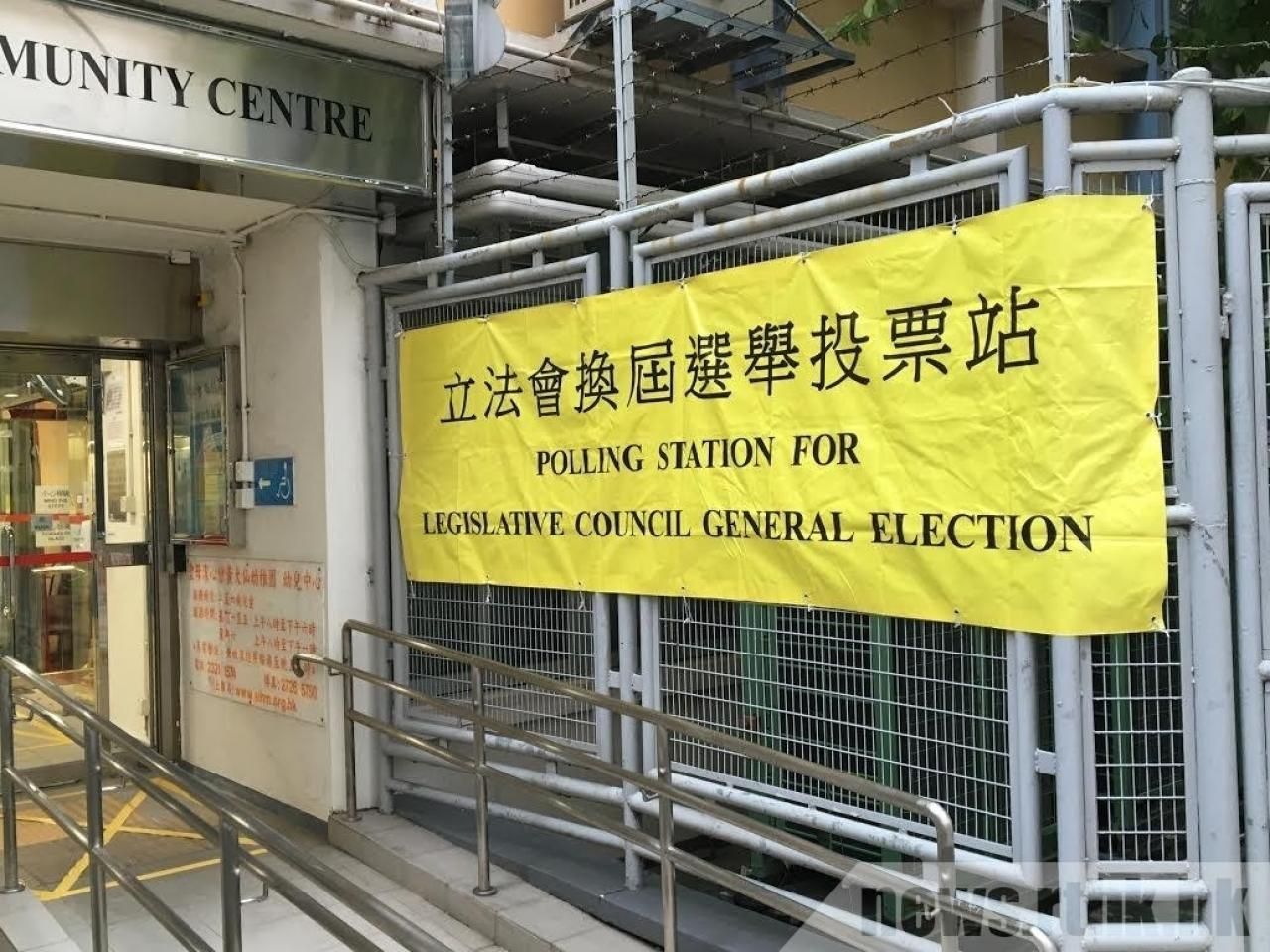 """LSD says it won't participate in an election system that """"weakens"""" democracy. File photo: RTHK"""