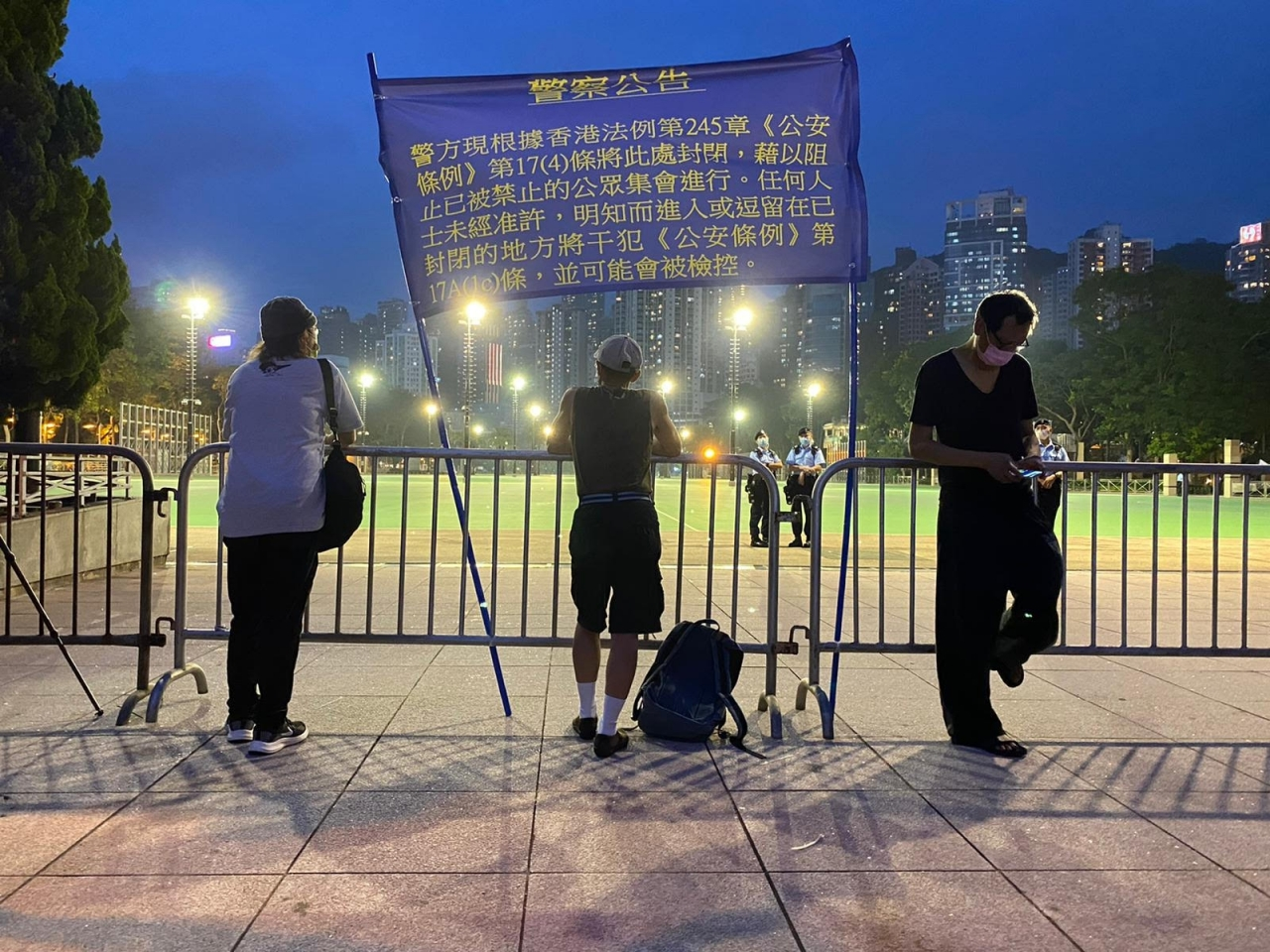 For the first time, Victoria Park has been closed on a June Fourth anniversary. Photo: RTHK