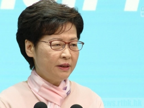 Carrie Lam backs China's 'tit for tat' on sanctions