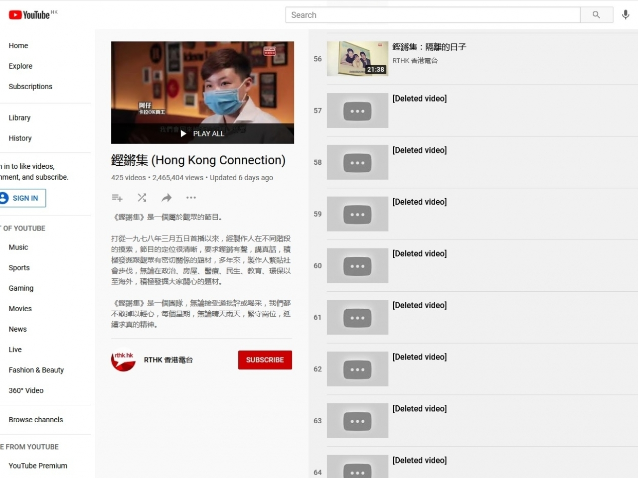 The union says teachers are encountering difficulty in preparing lessons now that some RTHK shows have been deleted from the internet.