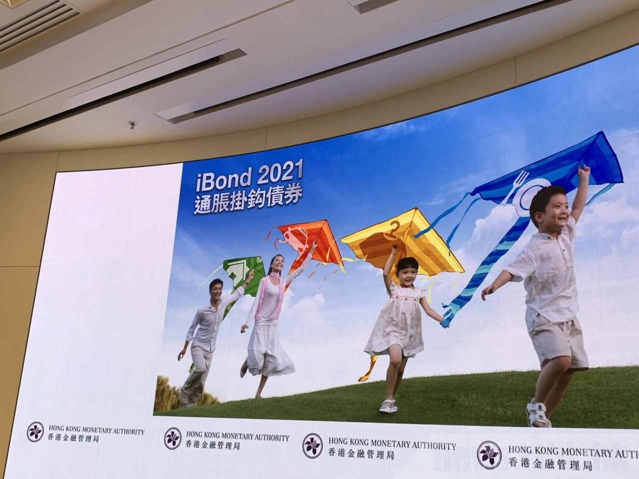 The low interest rate environment may have accounted for the record response to iBond. Photo: RTHK
