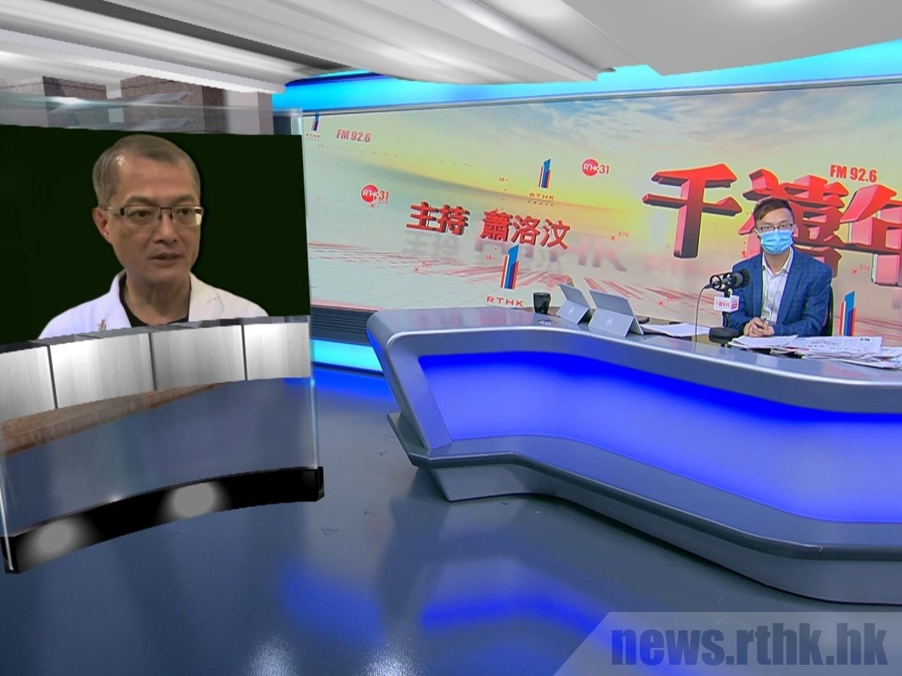 The head of the HKU Shenzhen Hospital, Lo Chung-mau, says his hospital will soon be able to inoculate 2,000 people a day. Photo: RTHK
