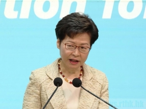 No pressure from liaison office over June 4 group: CE