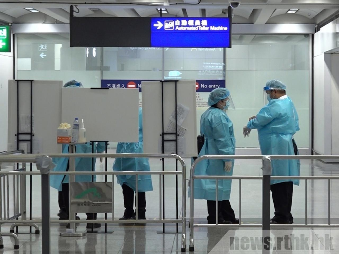 Arrivals from Indonesia will be subjected to 21 days of quarantine. File photo: RTHK