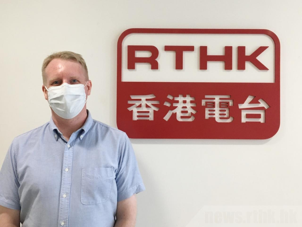 Professor Benjamin Cowling from the University of Hong Kong's School of Public Health says packaging isn't a major route of transmission. File photo: RTHK