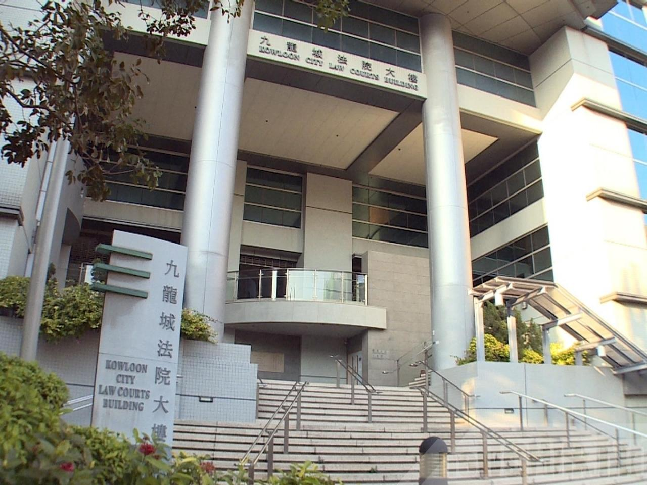 Principal magistrate Ada Yim says she 'must review herself' because a suspended term is different from an immediate custodial sentence. File photo: RTHK