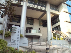 Magistrate retracts decision after sentencing blunder