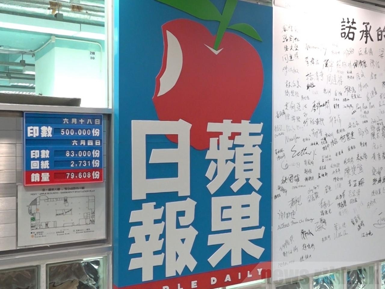 It's understood that Cheung Kim-hung and Ryan Law will be brought before a court on Saturday. Photo: RTHK