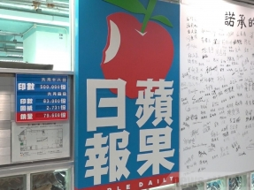Two Apple Daily execs charged with security offence