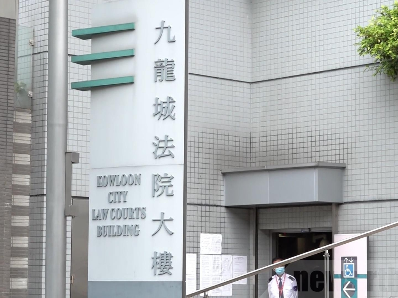 Kowloon City Magistracy jailed the former museum worker for obstructing police. File photo: RTHK