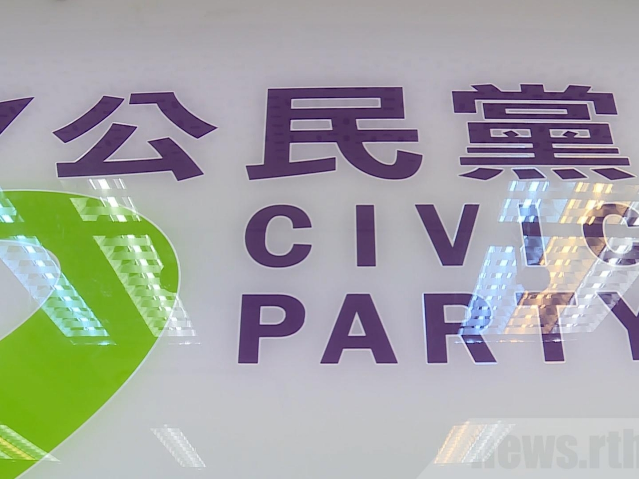 The Civic Party only has five district councillors left. File photo: RTHK