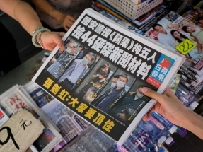 Apple Daily could close this weekend, staff told