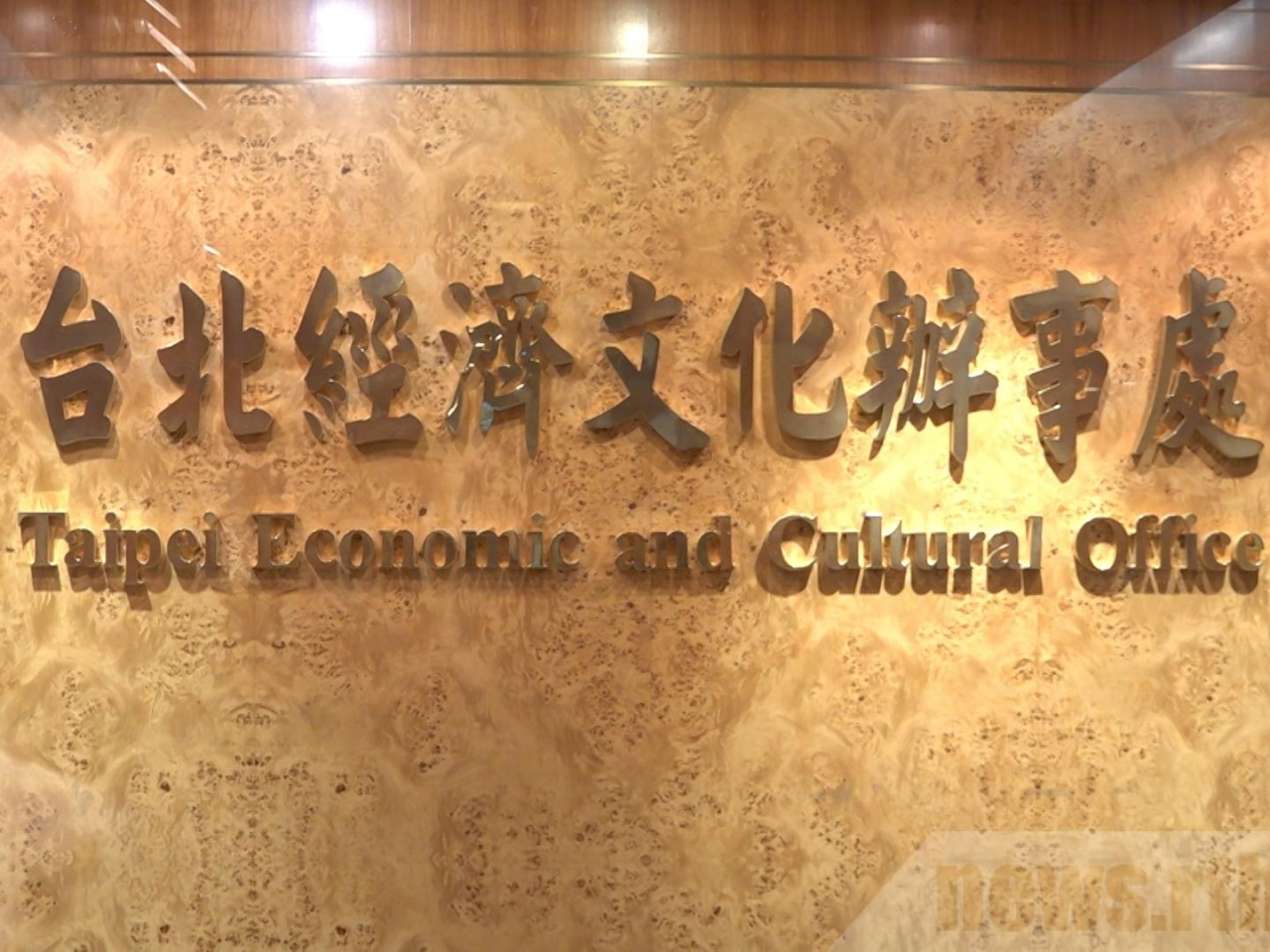 The Taipei Economic and Cultural Office will move some services online while visa and passport services will continue. Photo: RTHK