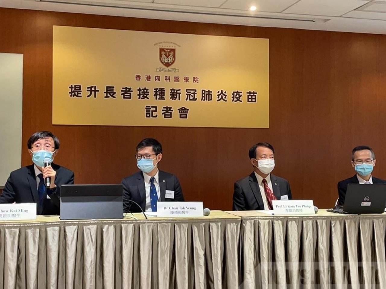 The College of Physicians has urged the authorities to let the elderly get vaccinated without making a booking in advance. Photo: RTHK