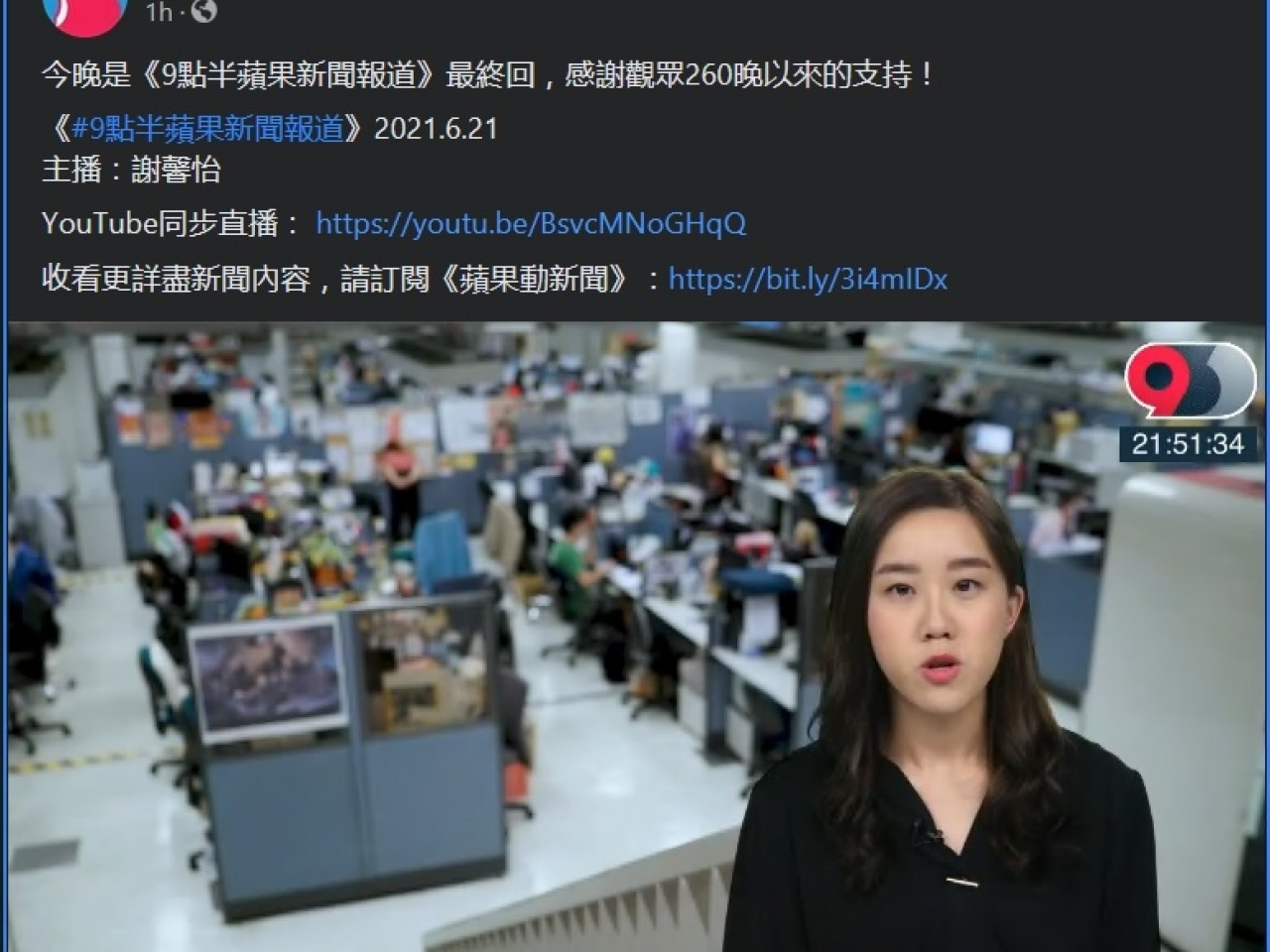 Apple Daily's online team urged journalists to remain steadfast and defend the truth. Photo: RTHK