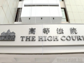 Trial of first national security suspect begins