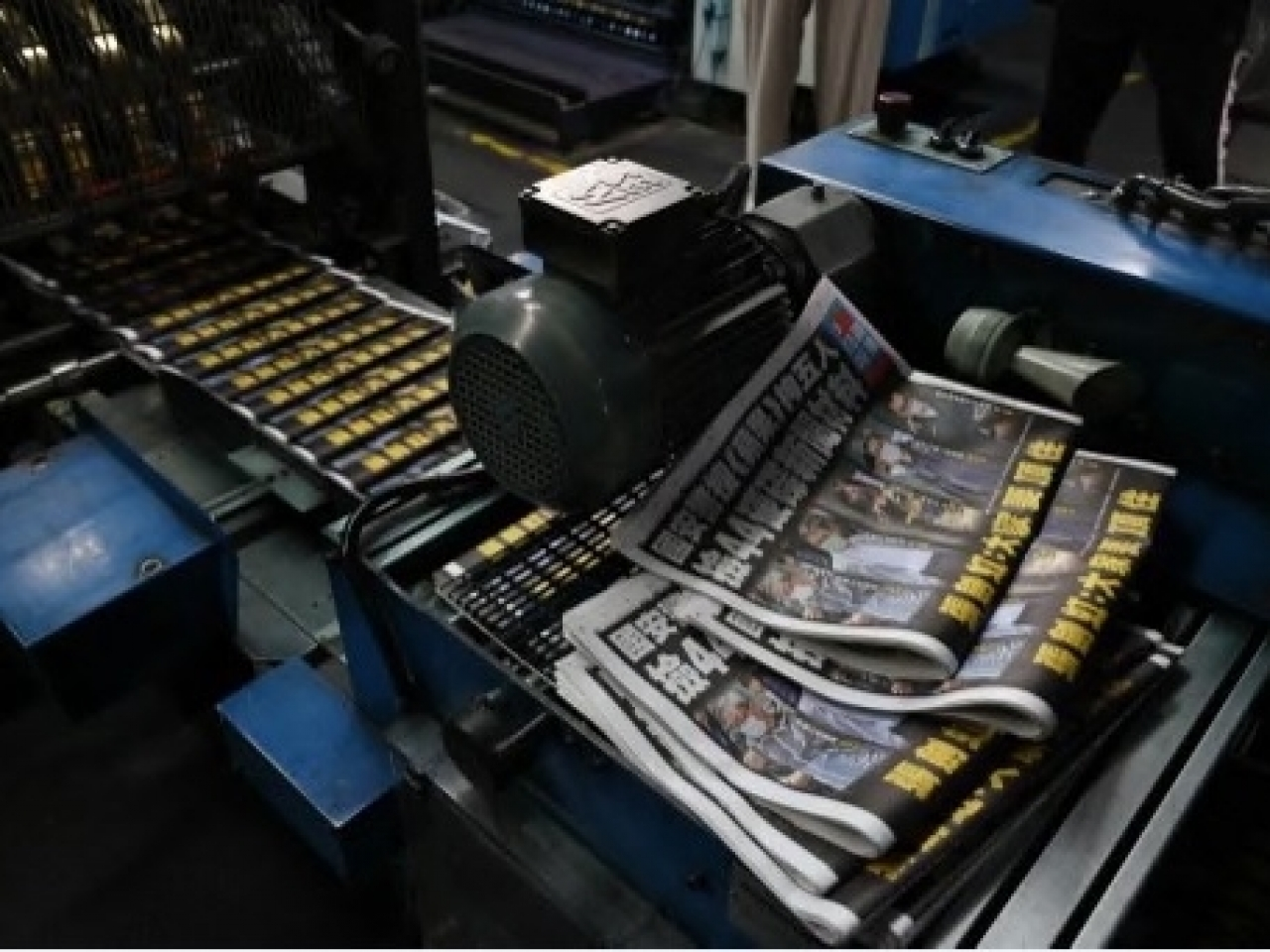 Apple Daily says it will publish the last printed edition of its newspaper no later than this Saturday. File photo: AFP