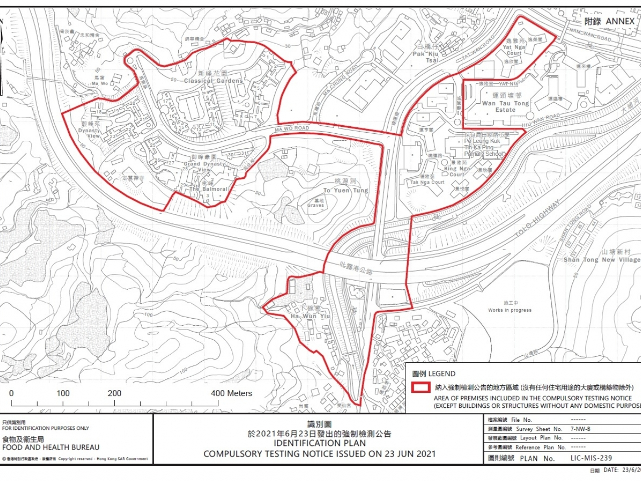 The compulsory testing order covers a large area in Tai Po.