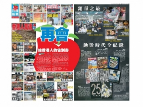 Hundreds queue for final edition of Apple Daily