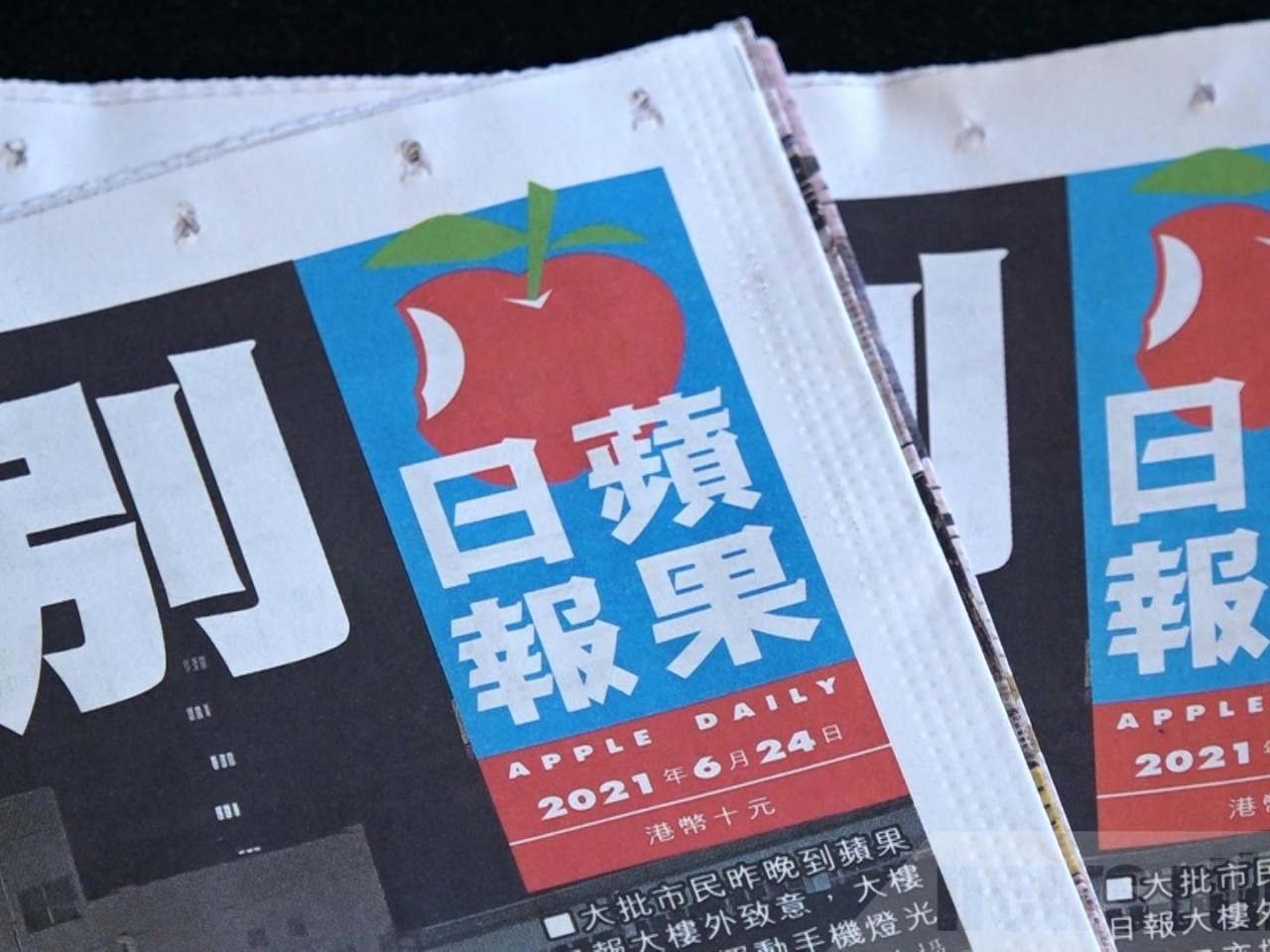 The Apple Daily execs have filed a court writ, seeking the return of any journalistic material or legally protected information. Photo: RTHK