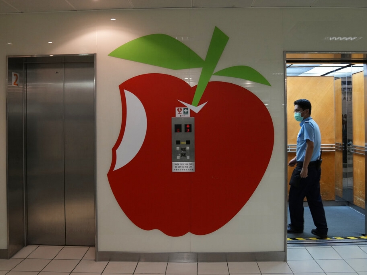 The Apple Daily was forced to close after the government froze its assets as part of a national security probe.  Photo: AP