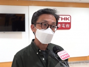 RTHK is purging critical voices, says ex-radio host