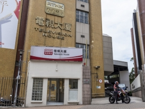 RTHK shelves two of its TV shows