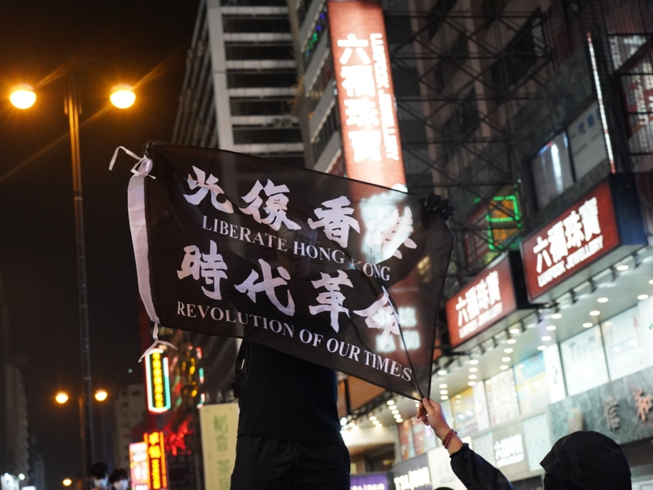 A Lingnan University professor told the High Court that you don't have to be a historian to understand what the words 'liberate' and 'revolution' mean. Image: Shutterstock