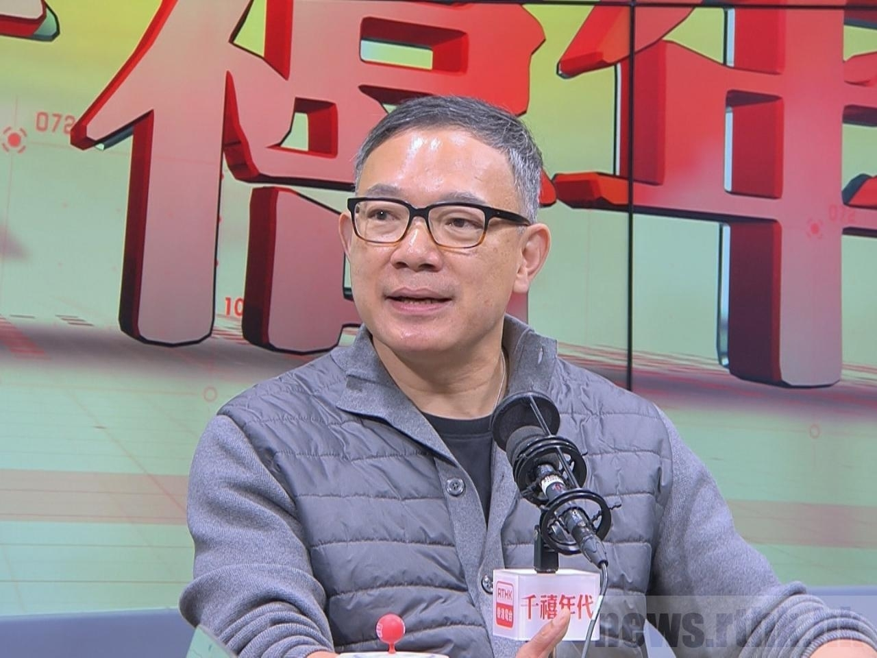 """Pro-establishment legislator Paul Tse says councillors who are disqualified for """"minor mistakes"""" should not give up serving the society as they could still take part in Legco elections one day. File photo: RTHK"""
